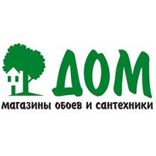 «Дом» город Мурманск