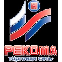 «Рекома» город Мурманск